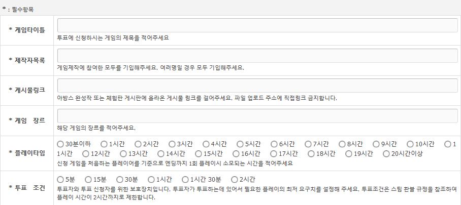 Screenshot_2019-03-07 투표 신청 - 아방스.png