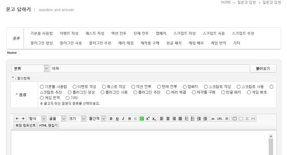 Screenshot_2018-12-24 질문과 답변 - 아방스(2).png