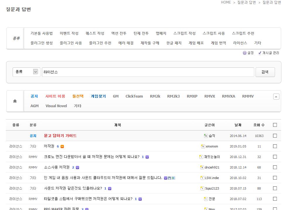 Screenshot_2019-01-05 질문과 답변 - 아방스.png