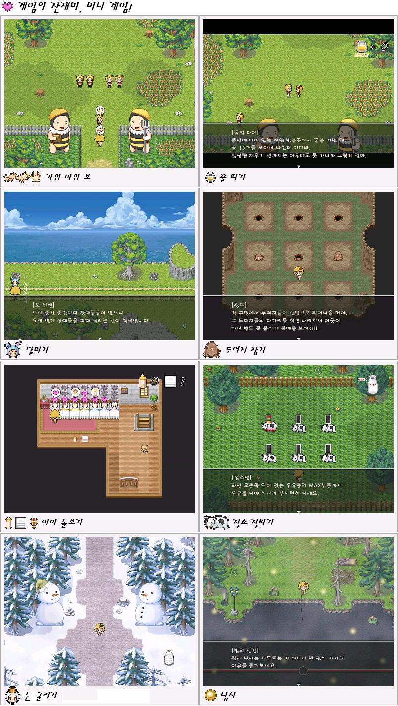 꽃을 든 요플레 1 소개.jpg