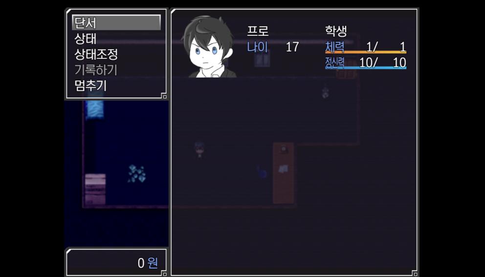 나몽유3.png