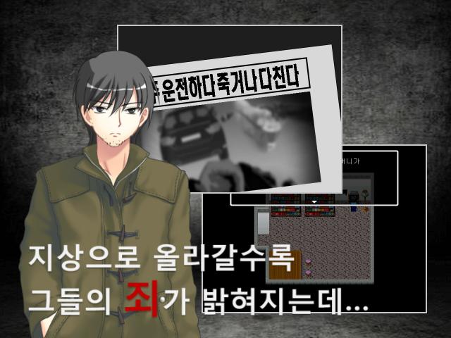 게임소개5.png