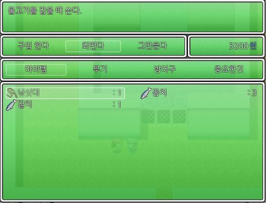 플레이 9-3.jpg