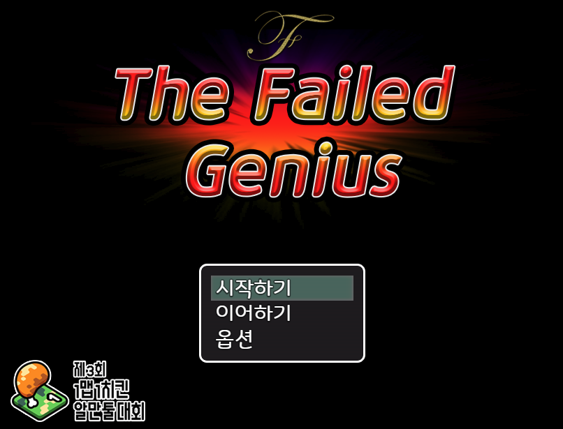 TheFailed1.PNG