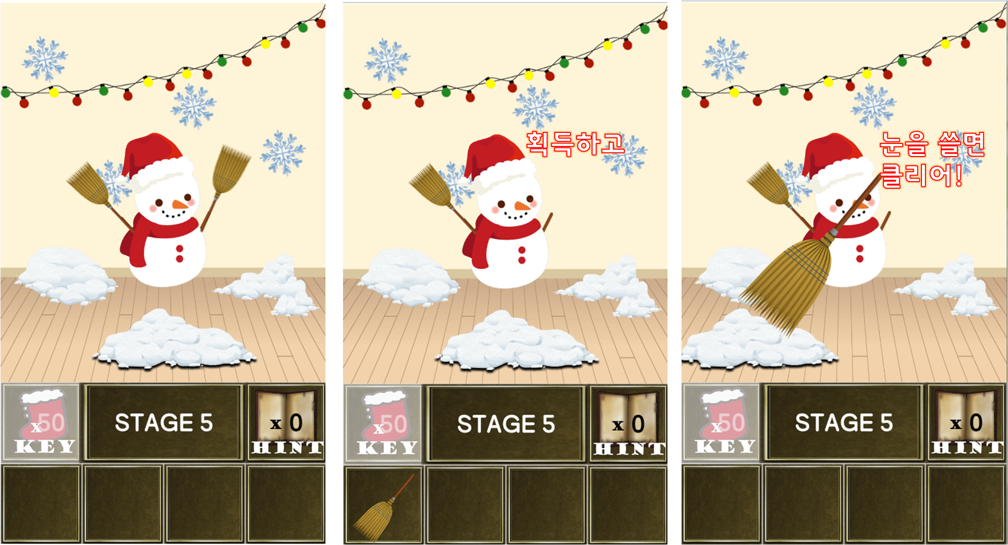 stage05.png
