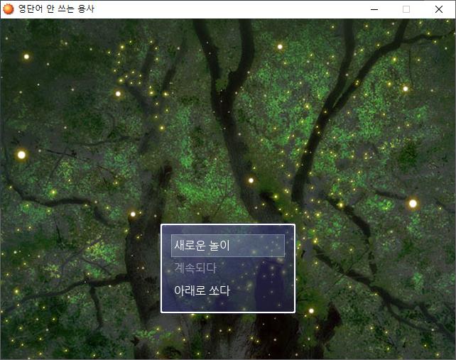 영안용 스샷 2.PNG