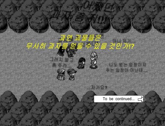 Comic_013.jpg