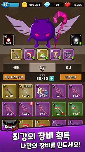 equipment_kor.png