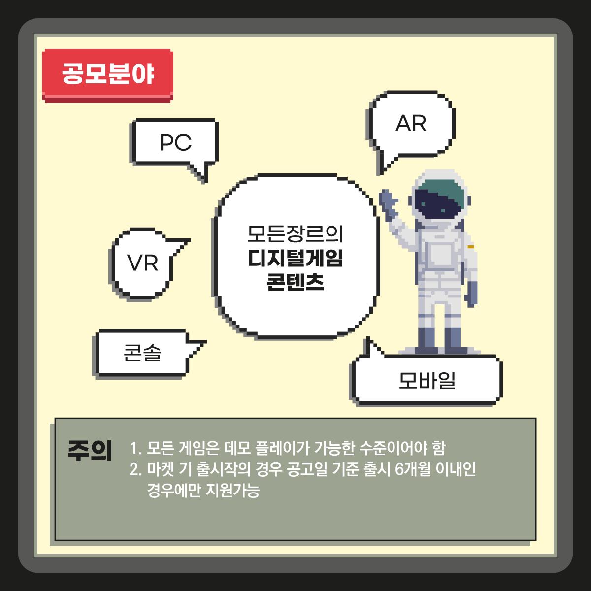 0818_부스타게임챌린지_3.png