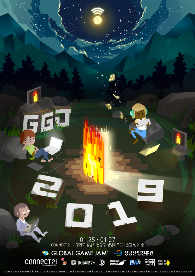 20181227-GGJ-포스터_12(x2.5).png