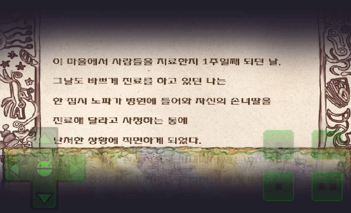 Screenshot_2013-11-06-17-01-27.png