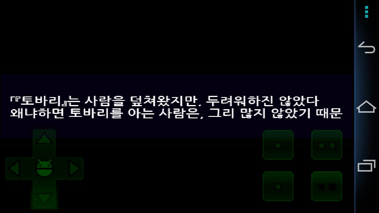 Screenshot_2013-09-07-18-45-43.png