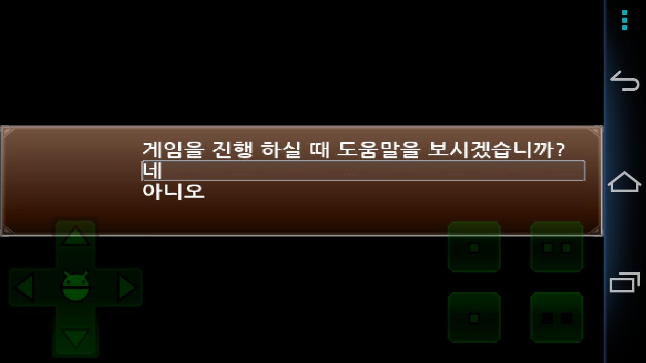 Screenshot_2013-09-06-18-08-41.png