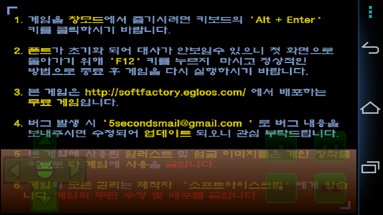 Screenshot_2013-09-06-18-08-30.png