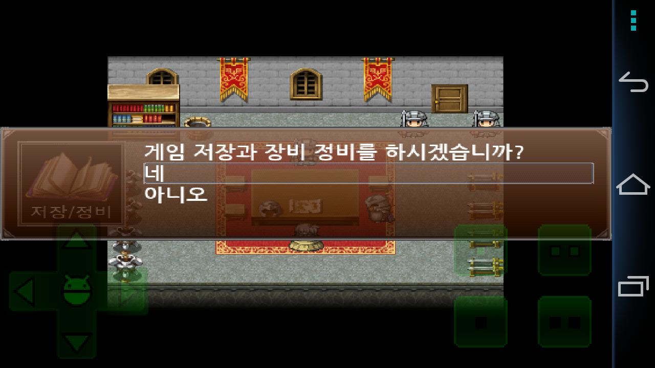 Screenshot_2013-09-21-19-47-32.png