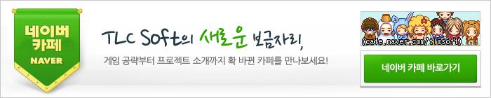 네이버 블로그용 배너.png