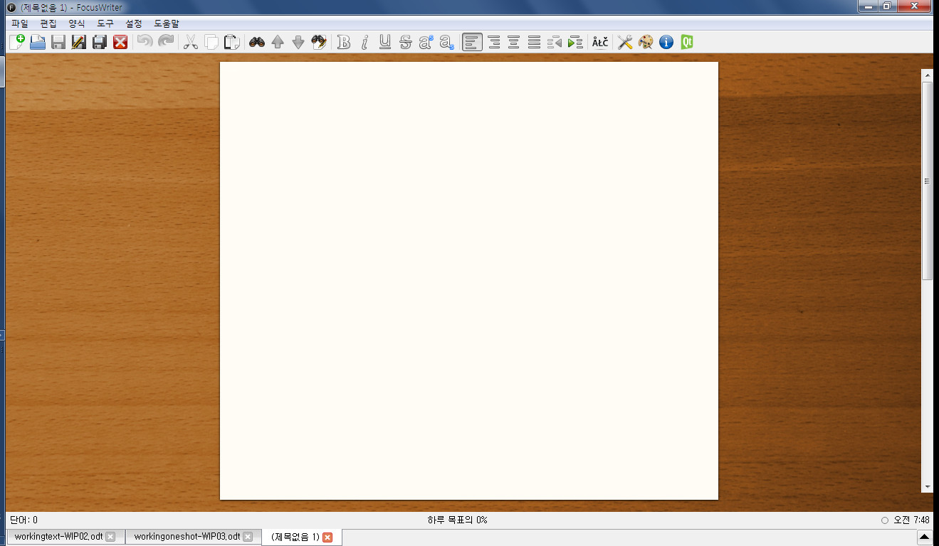 FocusWriter-03.jpg