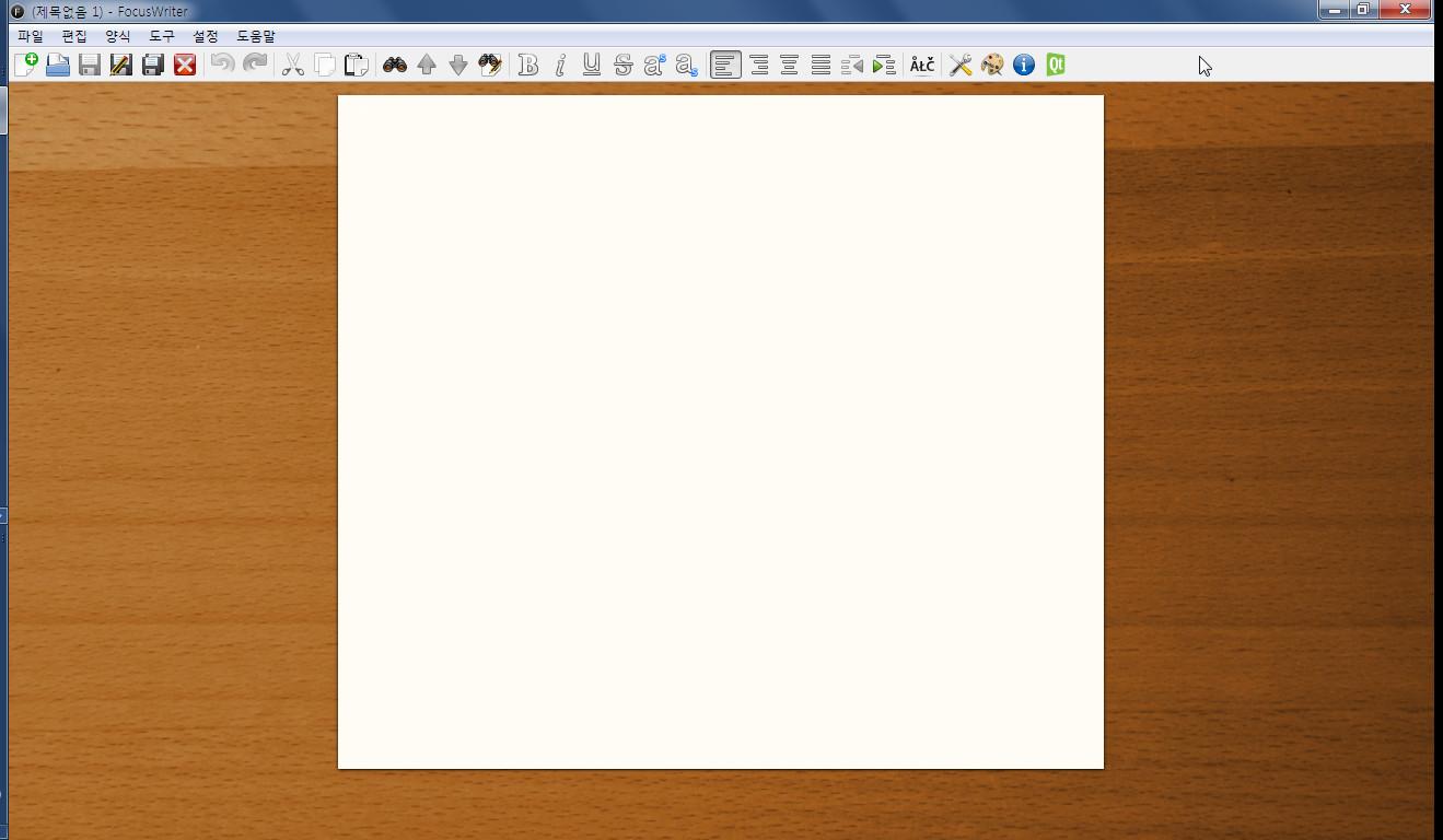 FocusWriter-02.jpg