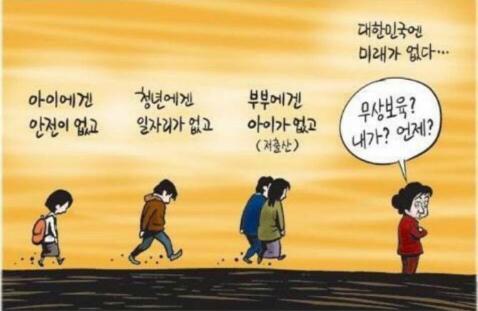 한국에 없는것.jpg