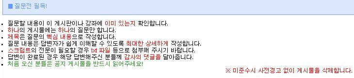 bandicam 2014-02-08 17-11-11-134.jpg