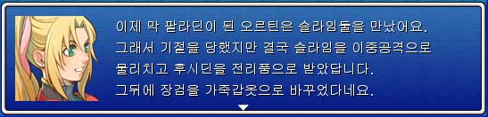 Example_03.jpg