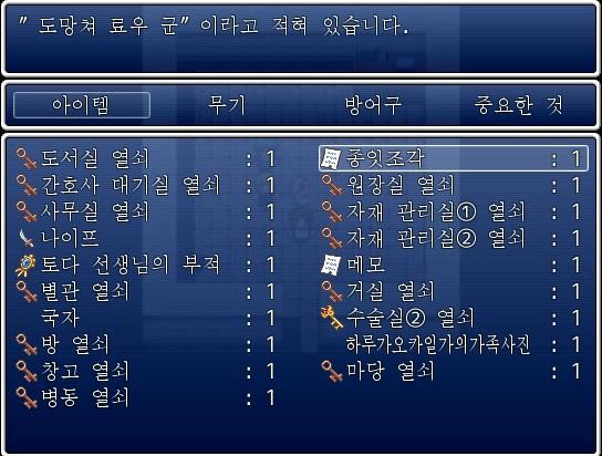 3. 열쇠지옥 (1).jpg
