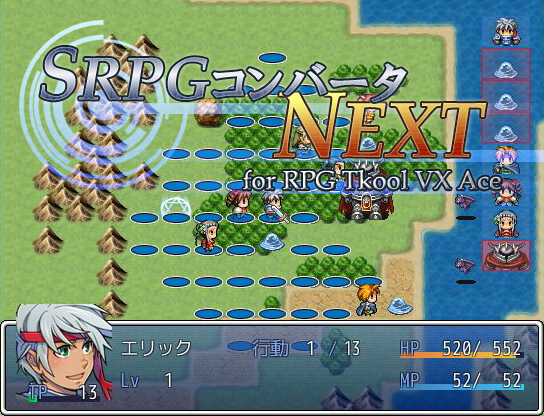 SRPGconNEXT_title.jpg