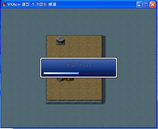 VXAce 아이템 채집 스크립트 1.JPG