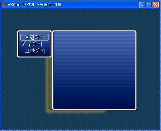보관함 스크립트 문자 좌측정렬 4.JPG