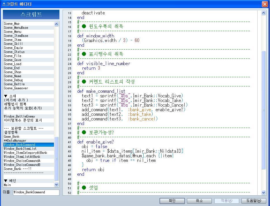 보관함 스크립트 문자 좌측정렬 1.JPG
