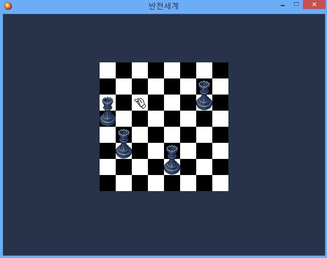 체스판.png