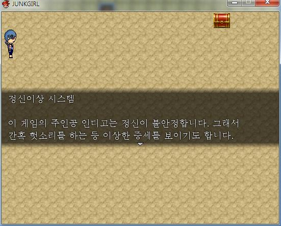 ss (2014-02-09 at 04.40.57).png