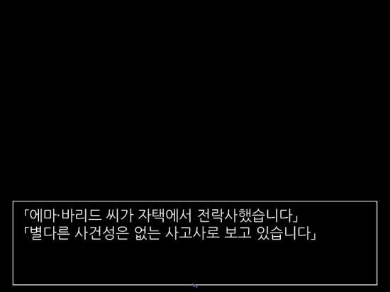Game_2019 - 04 - 22_12 - 19 - 08 - 156.jpg