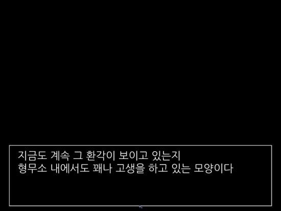 Game_2019 - 04 - 22_12 - 26 - 37 - 836.jpg