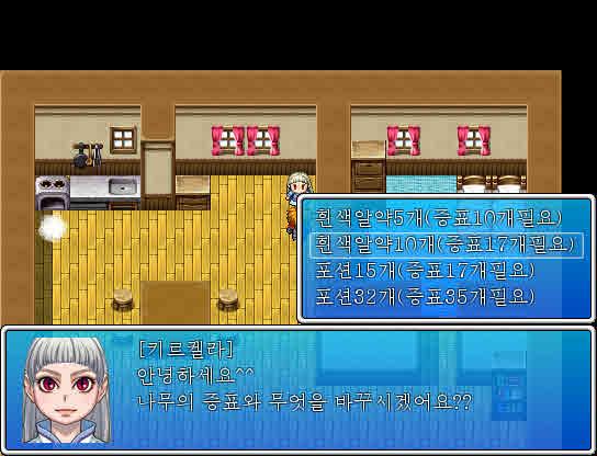 Game 2013-05-21 19-51-25-063.jpg