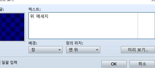 동시 메시지3.png