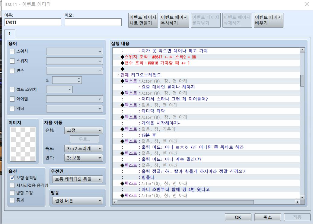 주석 2020-02-14 030539.png
