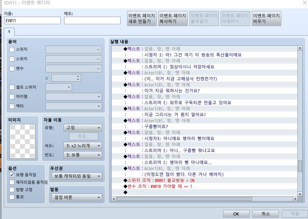 주석 2020-02-14 030736.png