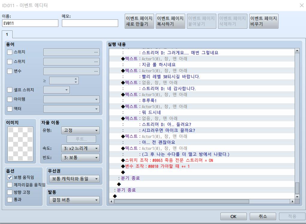 주석 2020-02-14 030802.png