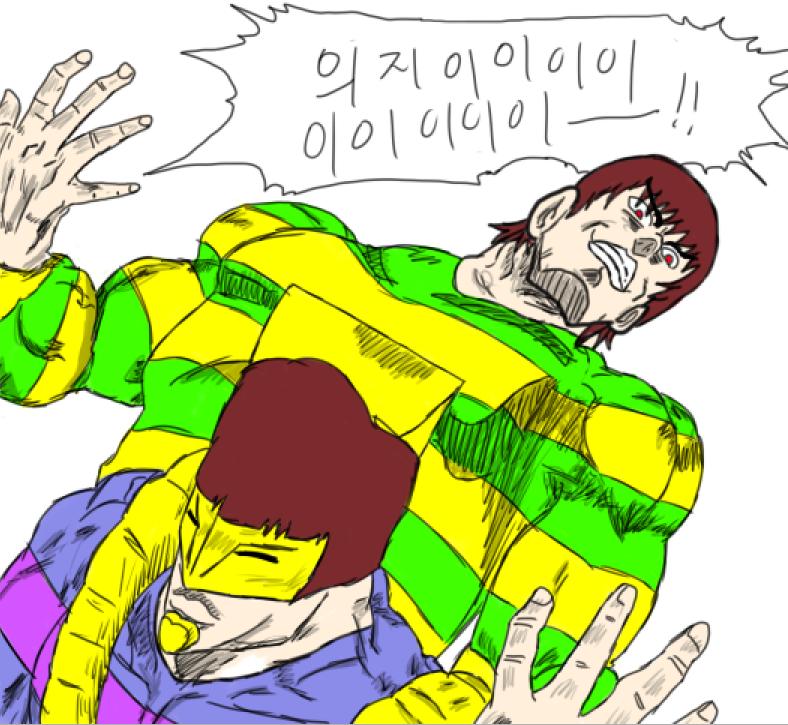 의지이이이이이!.png
