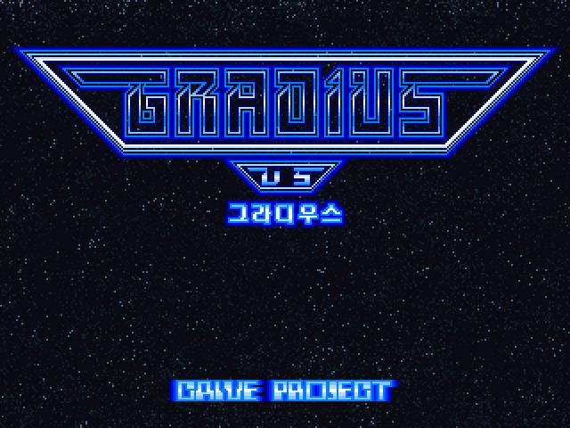 Gradius 02-.png