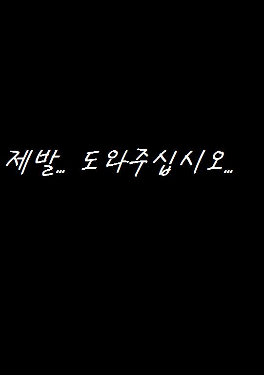홍보화면 - 복사본 - 복사본 - 복사본.png