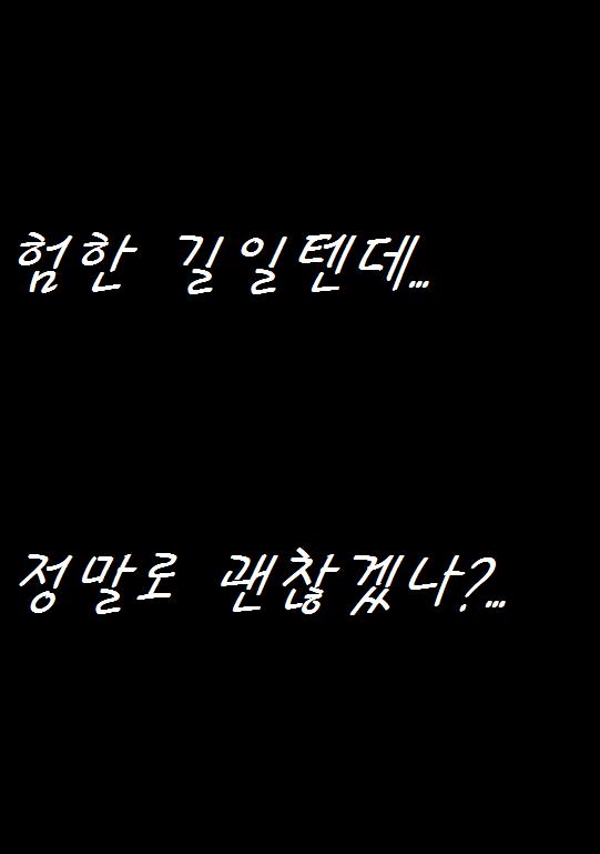 홍보화면.png