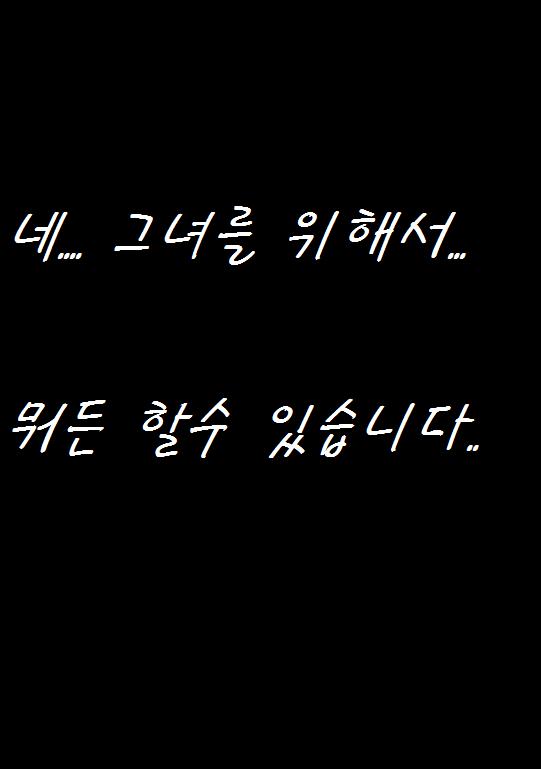홍보화면 - 복사본.png