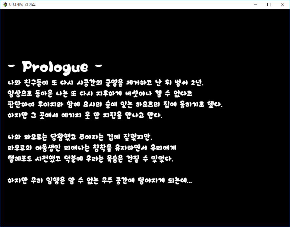 스크린 샷 3.png