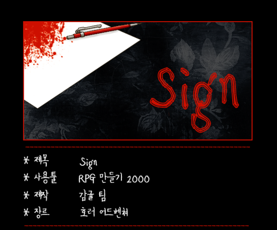sign-01_01.png