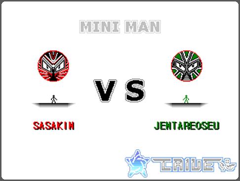 mini man 02.png