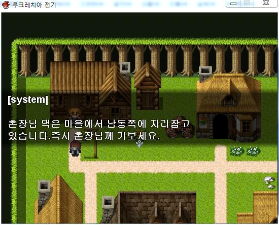 플레이_화면_1.png