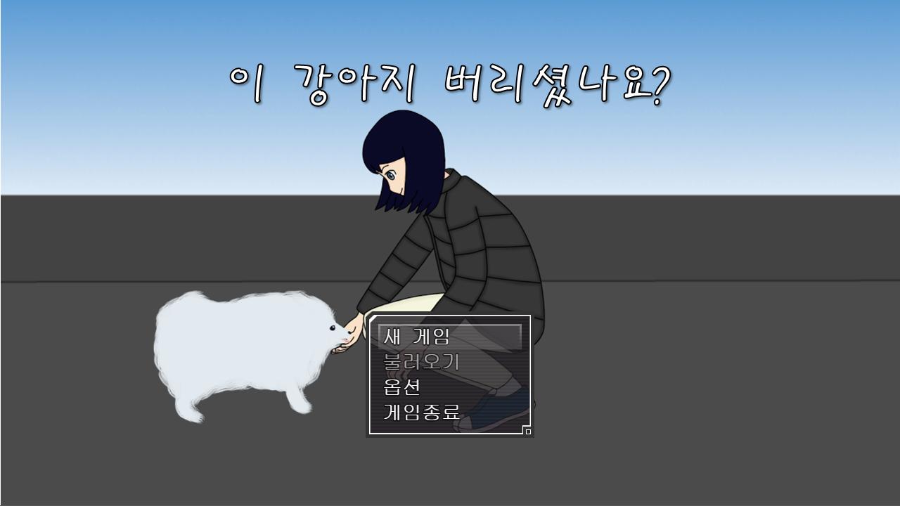 소개.png