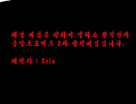 Game 2014-01-10 09-56-18-908.jpg